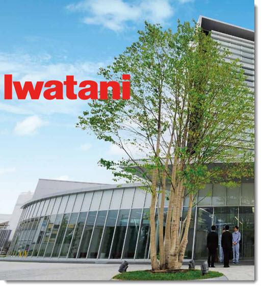 Iwatani RD Facility 2