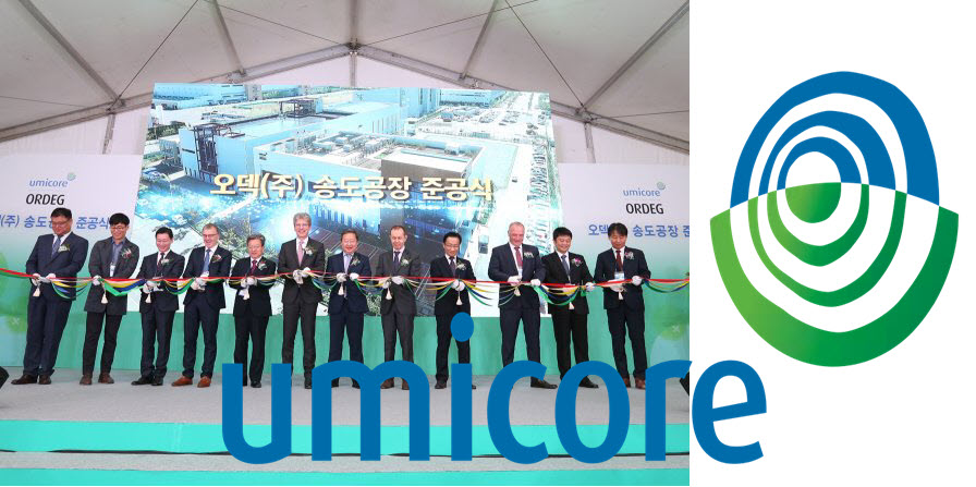 Umicore Opens New Facility for Fuel Cell Catalysts Main